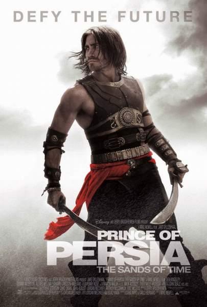 Prince Of Persia The Sands Of Time Jangan Sampai Belati Itu Jatuh Ke Tangan Yang Salah Jagat Review