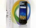 Samsung Galaxy Gio - PAket PEnjualan