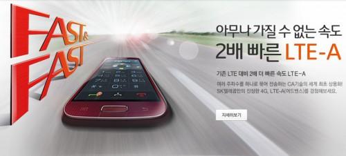 4G LTE 2