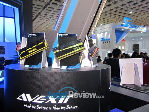 Avexir Booth Raid - Conputex 203 (2)