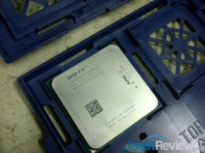 AMD_FX-9590_971340_10151815434153755_1505764598_n