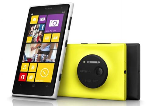 http://www.jagatreview.com/wp-content/uploads/2013/07/Lumia-1020_01.jpg