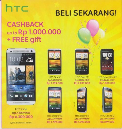 18-HTC-8-001