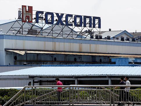 foxconn_factory