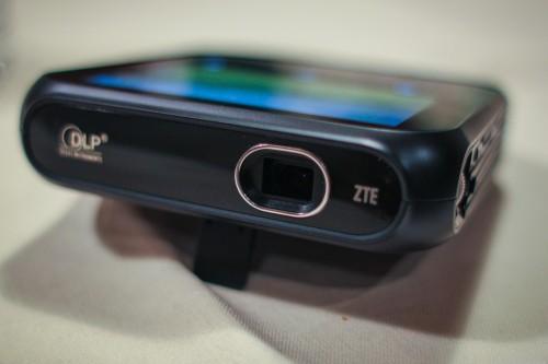 zte-projector-hotspot