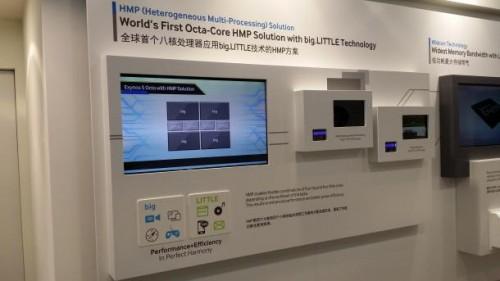 Samsung Processor 64 bit 001