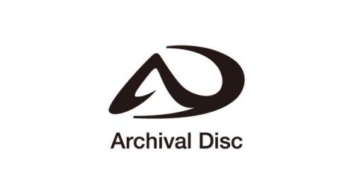 Logo Archival Disk