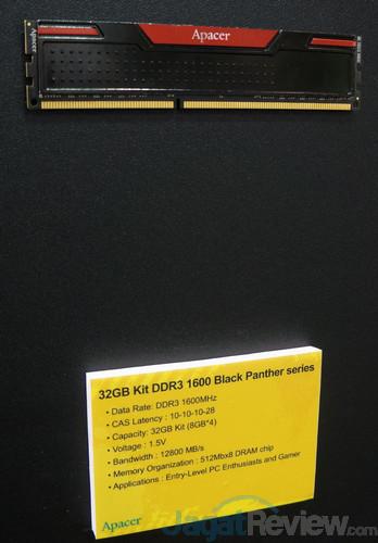 DSC09311s