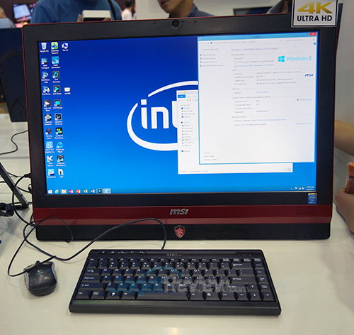 Intel Booth Raid - AIO MSI