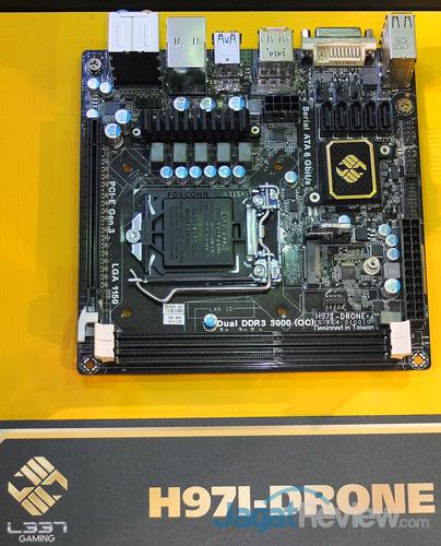 booth raid ecs h97i-drone