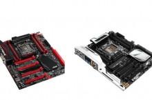 [PR] Corsair dan ASUS Satukan Kekuatan Ciptakan Memori DDR4 Untuk Prosesor..