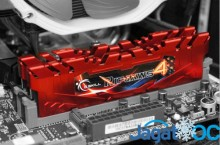 Review G.Skill Ripjaws 4 DDR4-3000Mhz CL15 16GB Kit (4x4G): Kencang dengan..