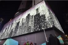 Triple AMD FirePro Untuk Billboard Terbesar di Dunia