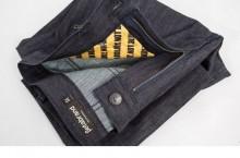 """Norton Siapkan Celana Jeans """"Anti Hacking"""""""
