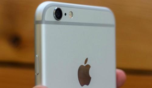 apple-iphone-6-plus-