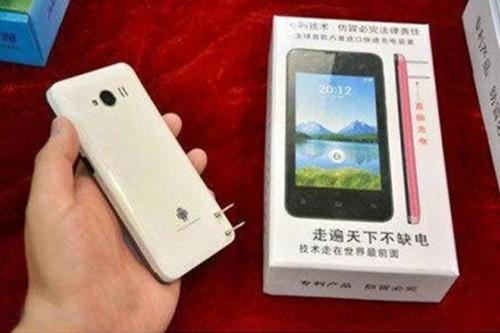 smartphone-china-plug