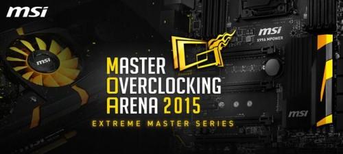MSI MOA 2015 Extreme Masters