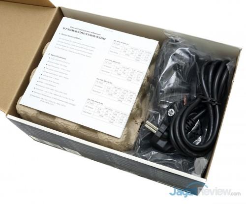 CoolerMaster G750M 2
