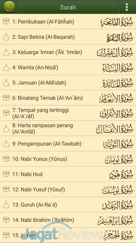 Apps Ramadhan (6)
