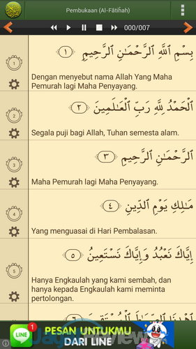Apps Ramadhan (7)