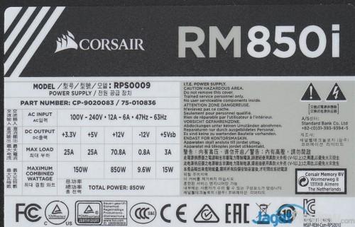 Corsair RM850i 8