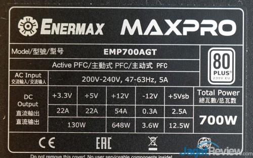 Enermax MaxPro700 watt 13