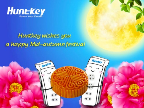 Huntkey_Facebook_Mooncake Event
