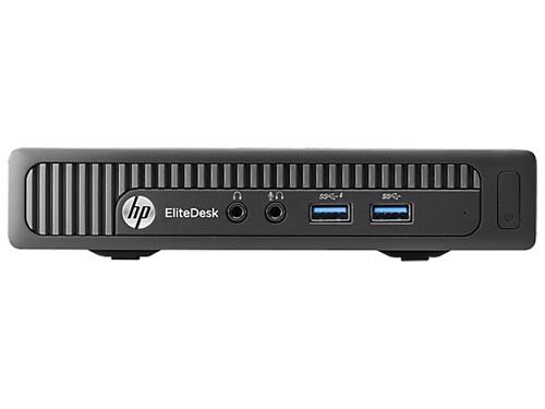 HP EliteDesk 705 G1 The System