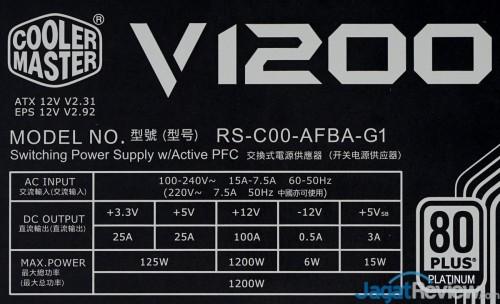 CM V1200 watt 10