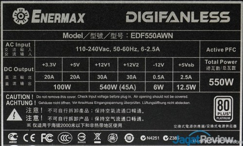 Enermax Digifanless 19