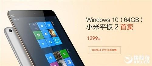 Melalui Tablet Barunya Xiaomi Memang Tengah Mencoba Menghadirkan Koleksi Terbaru Menggunakan Sistem Operasi Windows 10 Penggunaan OS Milik