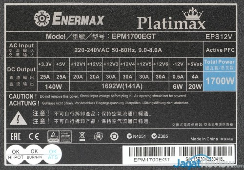 Enermax Platimax 1700 11