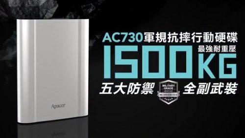 Apacer AC730