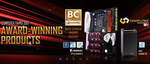 Gigabyte Computex 2017 Award