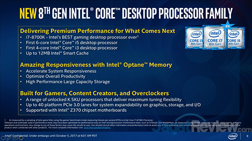 Intel 8th Gen Slide 08