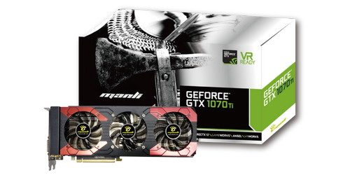 Manli GeForce GTX 1070Ti with Triple Cooler