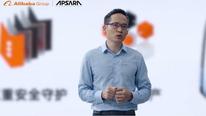 Alibaba Cloud XiaomenLv (3)