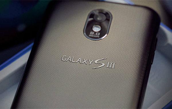 Samsung Galaxy S III Teaser w600