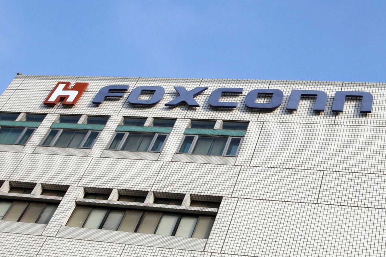 foxconn factory1