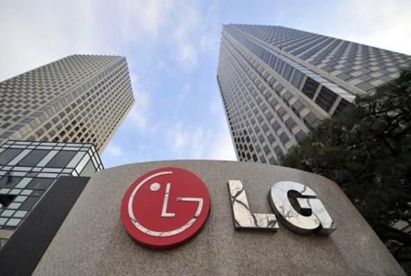 LG akan Dirikan Pabrik di Vietnam • Jagat Review
