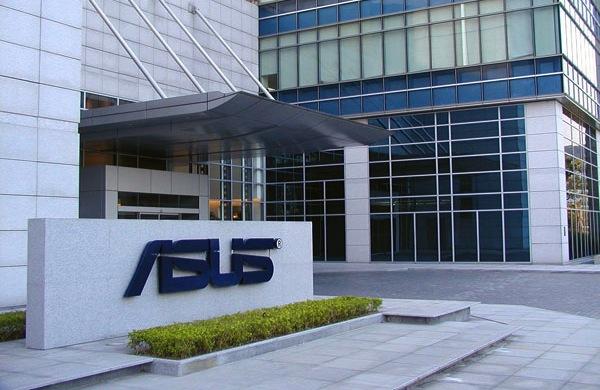 Asus headquarters
