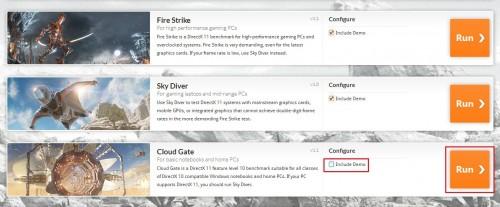CloudGate_GUI