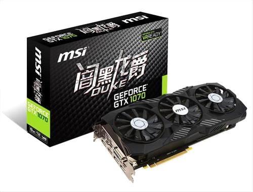 MSI GTX 1070 DUKE Edition