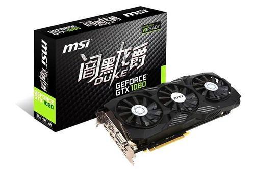 MSI GTX 1080 DUKE Edition