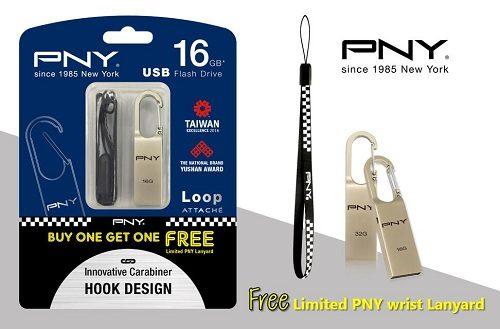 161018-pny-loop-2-0_lanyard-combo-package_02