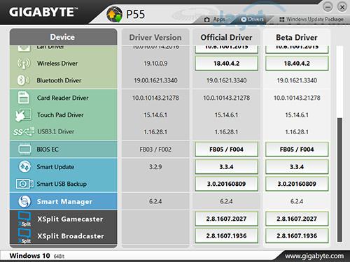 gigabyte-p55w-v6-smart-update-03