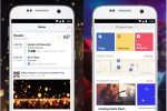 facebook events android
