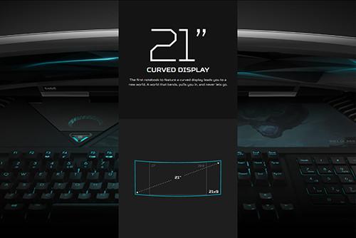 Acer Predator 21X Curved Screen