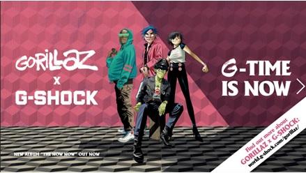 G Shock Gorillaz