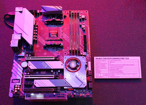 CVN X570 Gaming pro V14